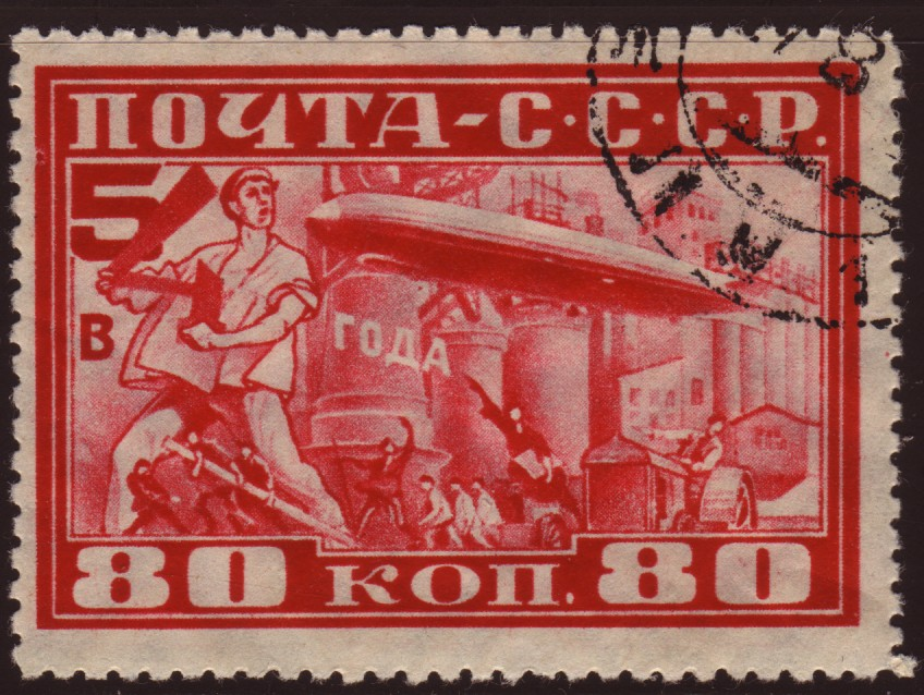 Stamps of Imperial Russia and USSR